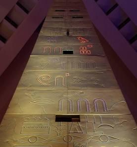 egypt, luxor, las vegas